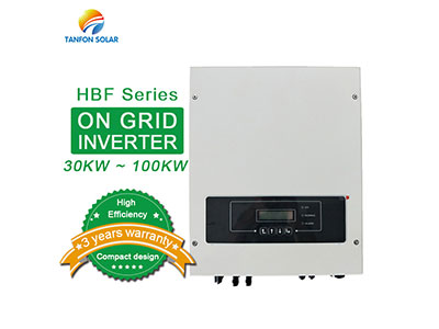 What role does on grid inverter play in solar energy system?