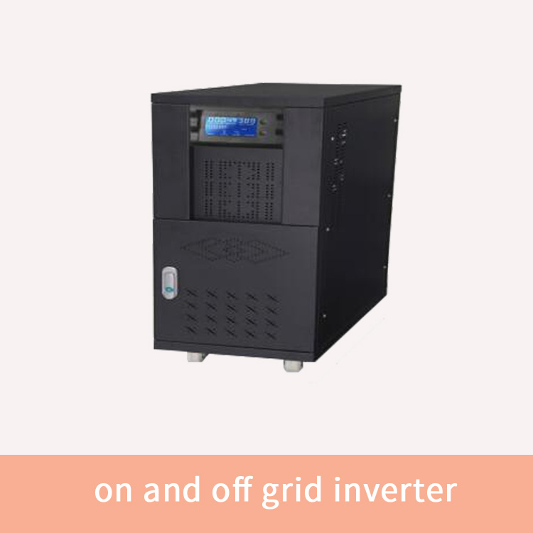 on and off grid inverter 1kw-100kw