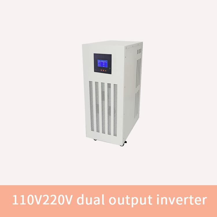 dual output inverter