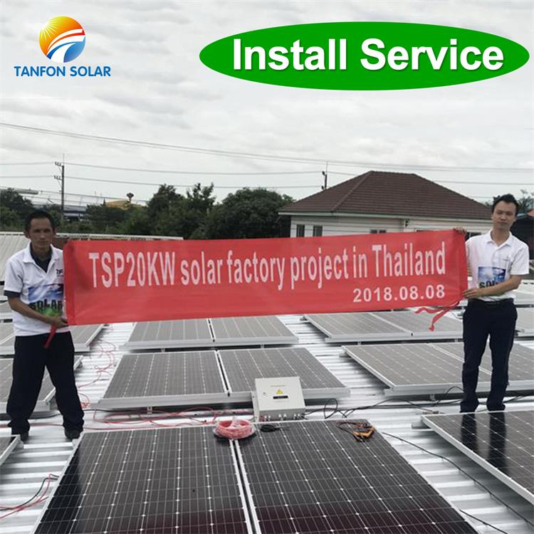 plant solar power 40kw 50kw solar system in china
