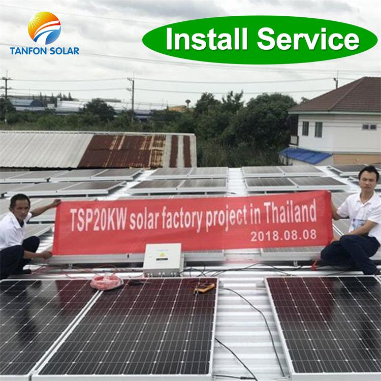 solar power plant for home 380V three phase inverter system in Puerto Rico